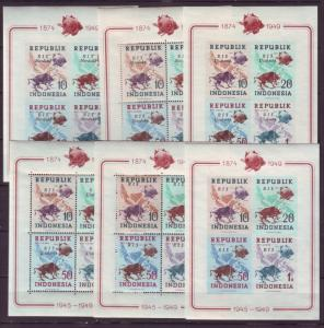 Z470 Jlstamps 1949 indonesia mlh s/s perf & imperf #65 b-c 3 dif sets types ovpt