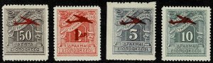 Small Group Of Vintage Air Mail Used Stamps From Greece