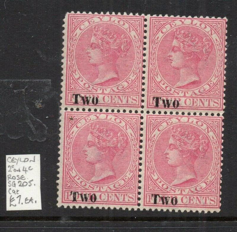 Ceylon 1888 Early Issue Fine Mint MNH unmounted 2c. Block Surcharged 303225