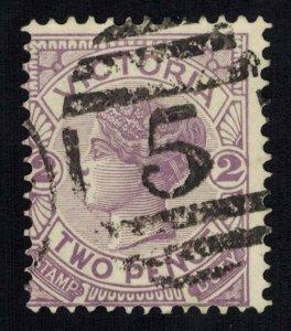 Victoria Scott 162 Used.