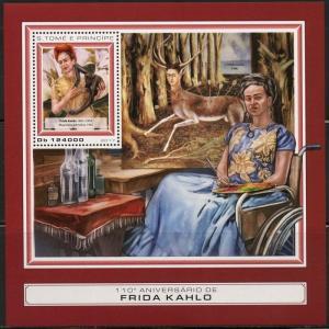 SAO TOME 2017 110th BIRTH OF FRIDA KAHLO  PAINTINGS  SOUVENIR SHEET MINT  NH