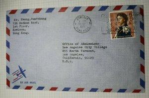 Hong Kong Airmail Cover To USA 1971 Single Frank $2 SC# 214 Sg 207