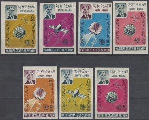 Kathiri State of Seiyun Mi 84-90 Imperf MNH 1966 Space, ITU Filler