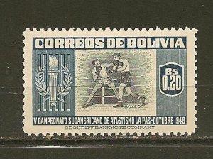 Bolivia 352 Boxing Mint Hinged