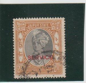 Jaipur  Scott#  O25  Used  (1946 Official)