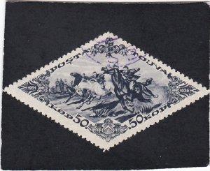 Tannu Tuva,  #   86a    used