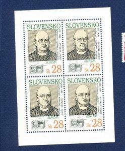 SLOVAKIA - # 180 S/S of four - VFMNH - EUROPA - 1994