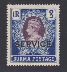 Burma Sc O24 MNH. 1939 1r KGVI with black SERVICE Official overprint, F-VF