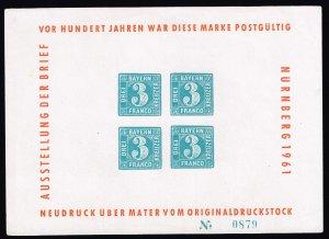 GERMANY STAMP BAVARIA BAYERN 3kr 1961 reprint S/S MNH