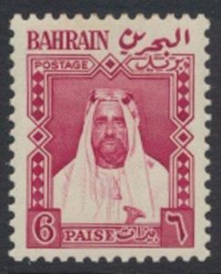 Bahrain SG L5  MVLH  Local Stamp see scans / details Sheikh bin Hamed al-Khalifa