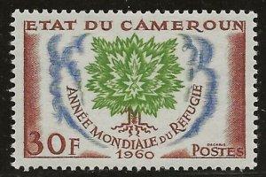 Cameroon (1960)  - Scott # 338,  MNH