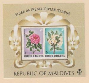 Maldive Islands Scott #463 Stamp - Mint Souvenir Sheet