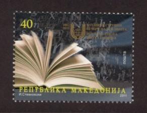 Macedonia Sc# 568 MNH Struga Poetry Evenings
