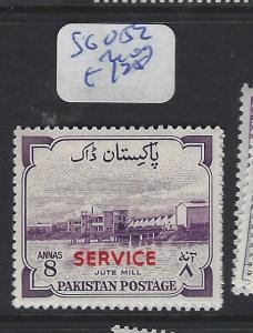 PAKISTAN (P2004B)  SG O52    MOG
