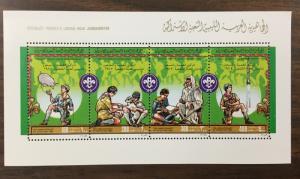 "(BJ Stamps) LIBYA, #1011. 1982 ""Scouts"" strip of 4. MNH. CV $22.50."