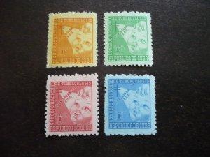 Stamps - Cuba - Scott# RA17-RA20 - Mint Hinged Set of 4 Postal Tax Stamps