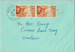 94439 - LAOS - Postal History -  Overprinted STAMPS on COVER 1967 -  ROYALTY