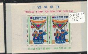 Korea SC 840a-1a MNH (6ewx)