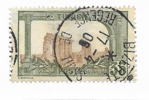 Tunisia #43 Used CAT VALUE $2.30