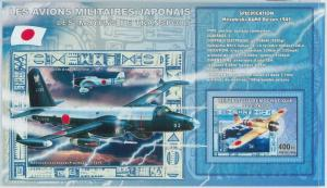 2370 - 2006 CONGO, SOUVENIR SHEET: Japan War Airplanes, Pearl Harbor, Aviation