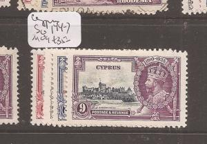 Cyprus Silver Jubilee SG 144-7 MOG (6dci)