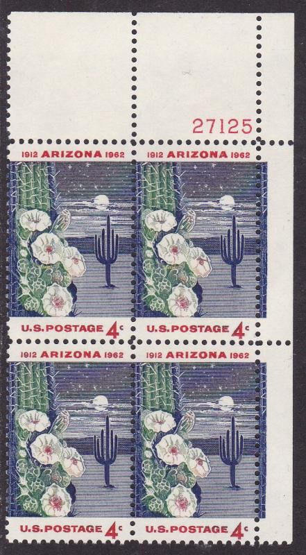 United States 1962 4cent Arizona Statehood Plate Number Block of Four VF/NH