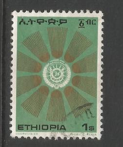 ETHIOPIA 803 VFU Z6041