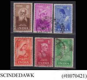 INDIA - 1952 INDIAN SAINTS AND POETS - 6V - USED
