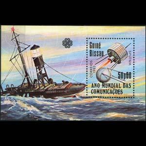 GUINEA-BISSAU 1983 - Scott# 544 S/S Communication Year NH