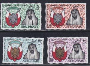 Abu Dhabi # 45-48, Sheik Zaid - Coat of Arms, # 47-48 are no Gum, 1/3 Cat.