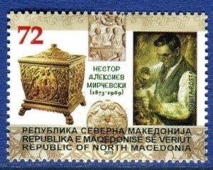 356 - NORTH MACEDONIA 2019 - Nestor Aleksiev Mirchevski - Wood Carving - MNH Set