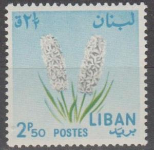 Lebanon  #420 MNH F-VF (ST2276)