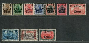 Germany Offices In China Sc#47-56 M/LH/VF, Cv. $60
