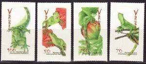 Vanuatu - Banded Iguanas -  Set of 4 Stamps VAN0707