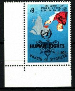 Nigeria BIAFRA Error INVERTED *HUMAN RIGHTS* OVERPRINT (1969) Mint MNH SS3857
