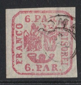 ROMANIA MOLDAVIA WALACHIA  An old forgery of a classic stamp................D866
