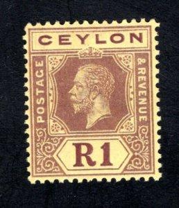 Ceylon #210,  F/VF, Unused, Original Gum, CV $6.00 ....  1290543