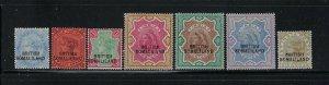 SOMALILAND PROTECTORATE SCOTT #14-20 1903  INDIA OVERPRINTED AT BOTTOM - MINT LH