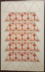 Somali Coast #C7A* NH  Full sheet of 25 stamps  CV $25.00