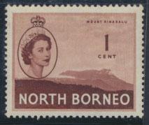 North Borneo SG 372 SC# 261 MNH / MVLH   see details