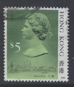 Hong Kong - Scott 501d - QEII - Definitive 1991 - FU - Single $5.00c Stamp
