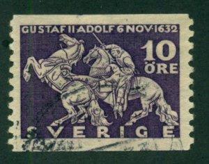 Sweden 1932 #232 U SCV (2018) = $0.40