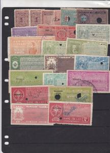 India States Court Fee Revenue Stamps Ref 30922