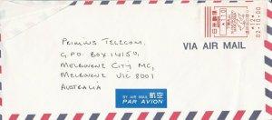 JP 230) Japan 2000 Cover -shimonoseki- Australia-machine franking