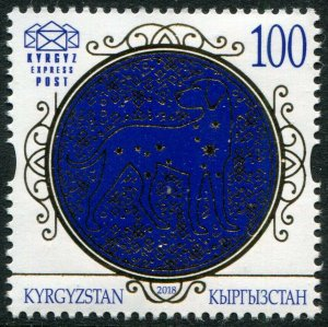 HERRICKSTAMP NEW ISSUES KYRGYZSTAN-KEP Sc.# 77 Year of the Dog Gold Foil