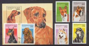Benin 980-86 MNH Dogs SCV8.15