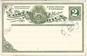 69214 - COSTA RICA - POSTAL HISTORY - POSTAL STATIONERY CARD H&G # 3 1897