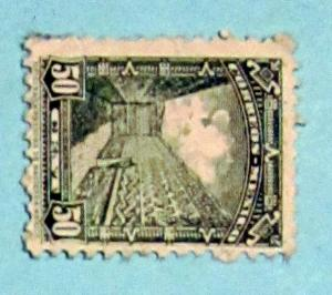 Mexico - 718, MNH. Ruins of Mitla. SCV - $0.90