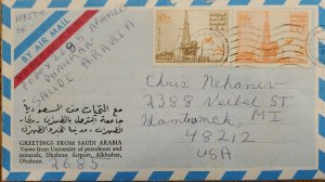 J) 1979 SAUDI ARABIA, OIL INDUSTRY AND PLATAFORMS, MULTIPLLE STAMPS, AIRMAIL, CI