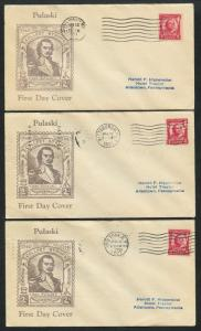#690 ON (3) DIFF FDC CACHET BY ROESSLER (3) DIFF CITIES 1/16/1931 CV $270 BU1334